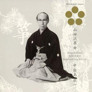 Image for 'Nakanoshima Kinichi'