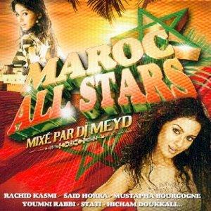 Imagem de 'Maroc All Stars'