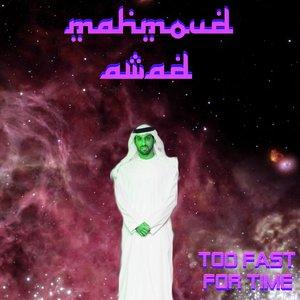 Image for 'الحريم الحزب'