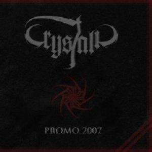 Imagen de 'Promo 2007'