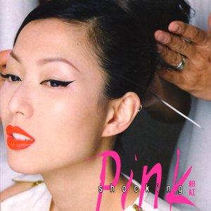 Image for 'Shocking Pink'