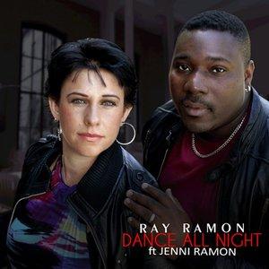 Bild för 'Dance All Night - EP'