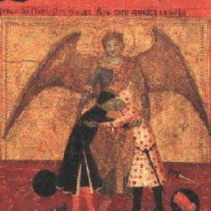 Image for 'Resp. Piscinam lavacri'