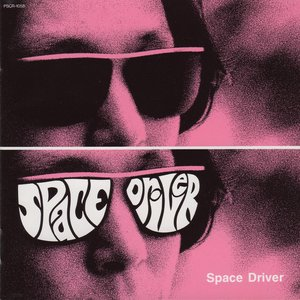 Image for 'SPACE DRIVER'