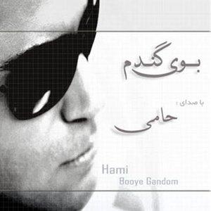 Image for 'Booye Gandom (Persian Music)'