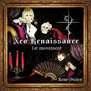 Image for 'Neo Renaissance (1st Movement)'