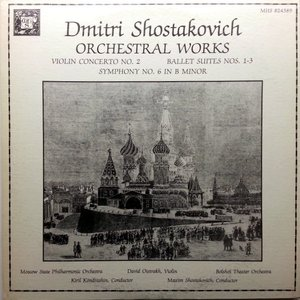 Image for 'Dmitri Shostakovich: Orchestral Works'