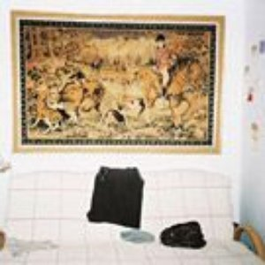 Image for 'Trois Suites + Une Miniature'