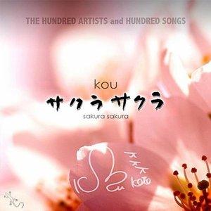 Image for 'KOU'