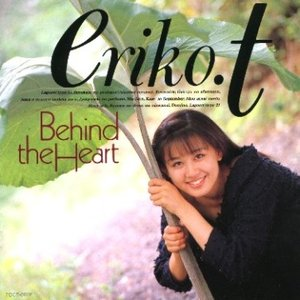 Image for 'Behind the Heart'