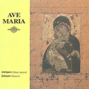 Image pour 'Ave Maria'