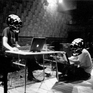 Image pour 'The Bastard Noise'