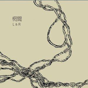 Bild für 'L & R'