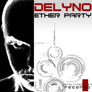 Immagine per 'Ether Party'