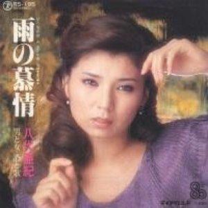 Bild für '雨の慕情'