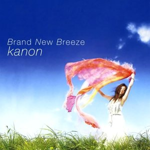 Image for 'Brand New Breeze'