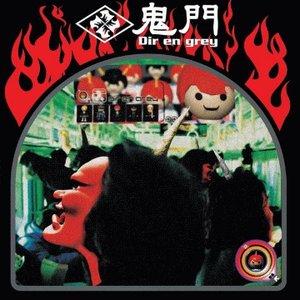 Image pour '鬼門'