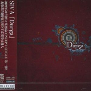 Image for 'Durga'