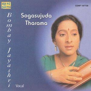 """Image for 'Bombay Jayashri - """"Sogasujudatharama""""'"""