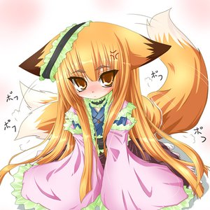 Image for 'Kitsune no Kousakushitsu'