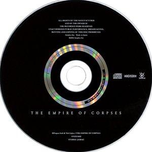 Image for '屍者の帝国 オリジナル・サウンドトラック'