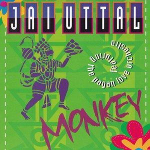 Image for 'Monkey'