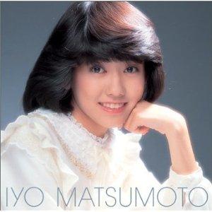 Bild für 'Iyo Matsumoto'