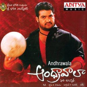 Image pour 'Andhrawala'