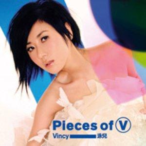 Imagem de 'Pieces Of V'