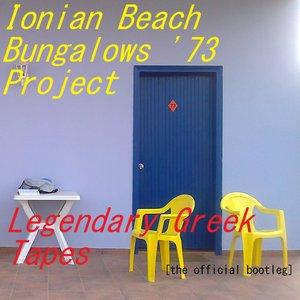 Imagen de 'I.B.B. '73 Project'