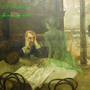 Изображение для 'La folie en bouteille'