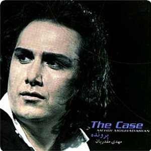 Image for 'The Case (Persian Music)'