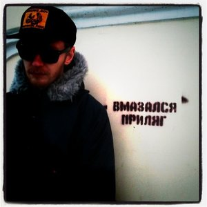 Image for 'Феликс Бондарев'