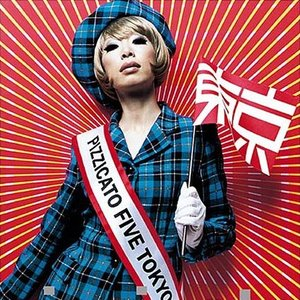 Image for 'pizzicato five we love you'