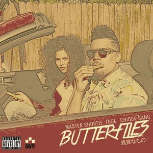 Image for 'Butterflies'
