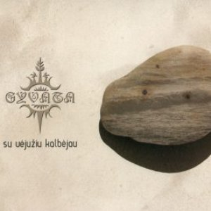 Image for 'Su vėjužiu kalbėjau'