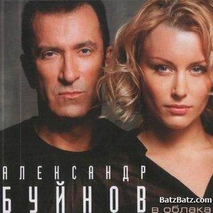 Image for 'В Облака'