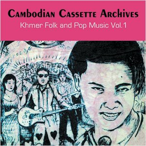 Image pour 'khmer folk & pop music'