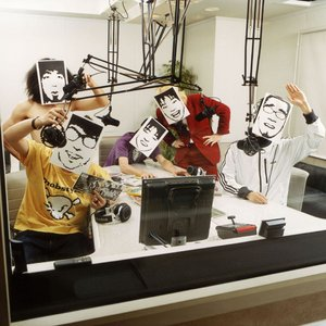 Image pour 'BEAT CRUSADERS'