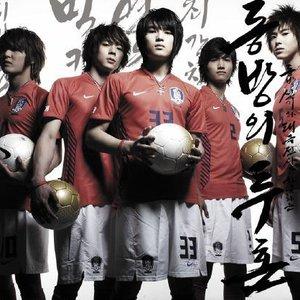 Image for 'Fighting Spirit of Dong Bang'