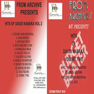 Imagen de 'Hits of Daudi Kabaka Vol 2'