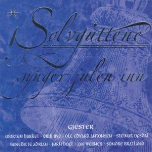 Image for 'Nella fantasia (Gabriels Oboe)'