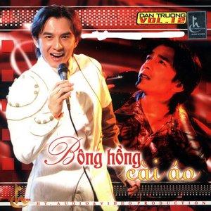 Image for 'Bông hồng cài áo'