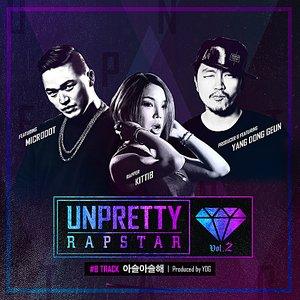 Image for '언프리티 랩스타 2 Track 8'