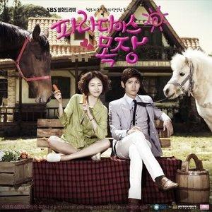 Image pour '파라다이스 목장 OST'
