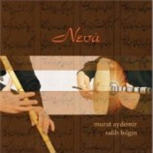 Bild för 'Neva'