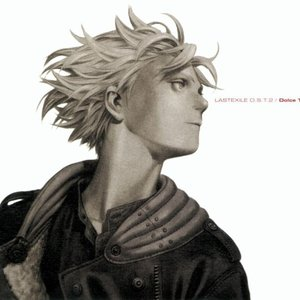 Image for 'Last Exile OST 2'