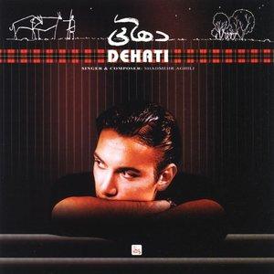 Image for 'Dehati'