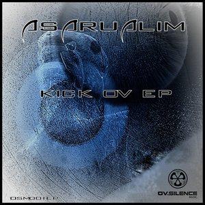 Image for 'Kick Ov EP'