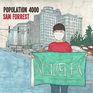 Image for 'Population 4000'